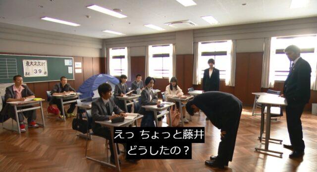 ドラゴン桜2動画9話dailymotion・Pandora